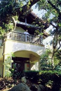 La Casa de la Maria, courtesy photo